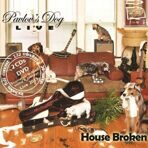 Pavlov's Dog - House Broken: Live 2015  2 CD + DVD:132 Min.под заказ 2-4 недели.