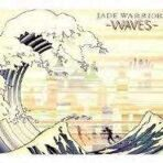 Jade Warrior - Waves (Remastered) 1975 CD под заказ 2-4 недели.