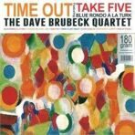 Dave Brubeck: Time Out! (remastered) (180g) LP под заказ 2-4 недели.