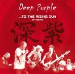 Deep Purple: To The Rising Sun (In Tokyo 2014) (180g)  3 LP под заказ 2-4 недели.