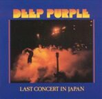 Deep Purple - Last Concert In Japan (180g)  LP под заказ 2-4 недели.